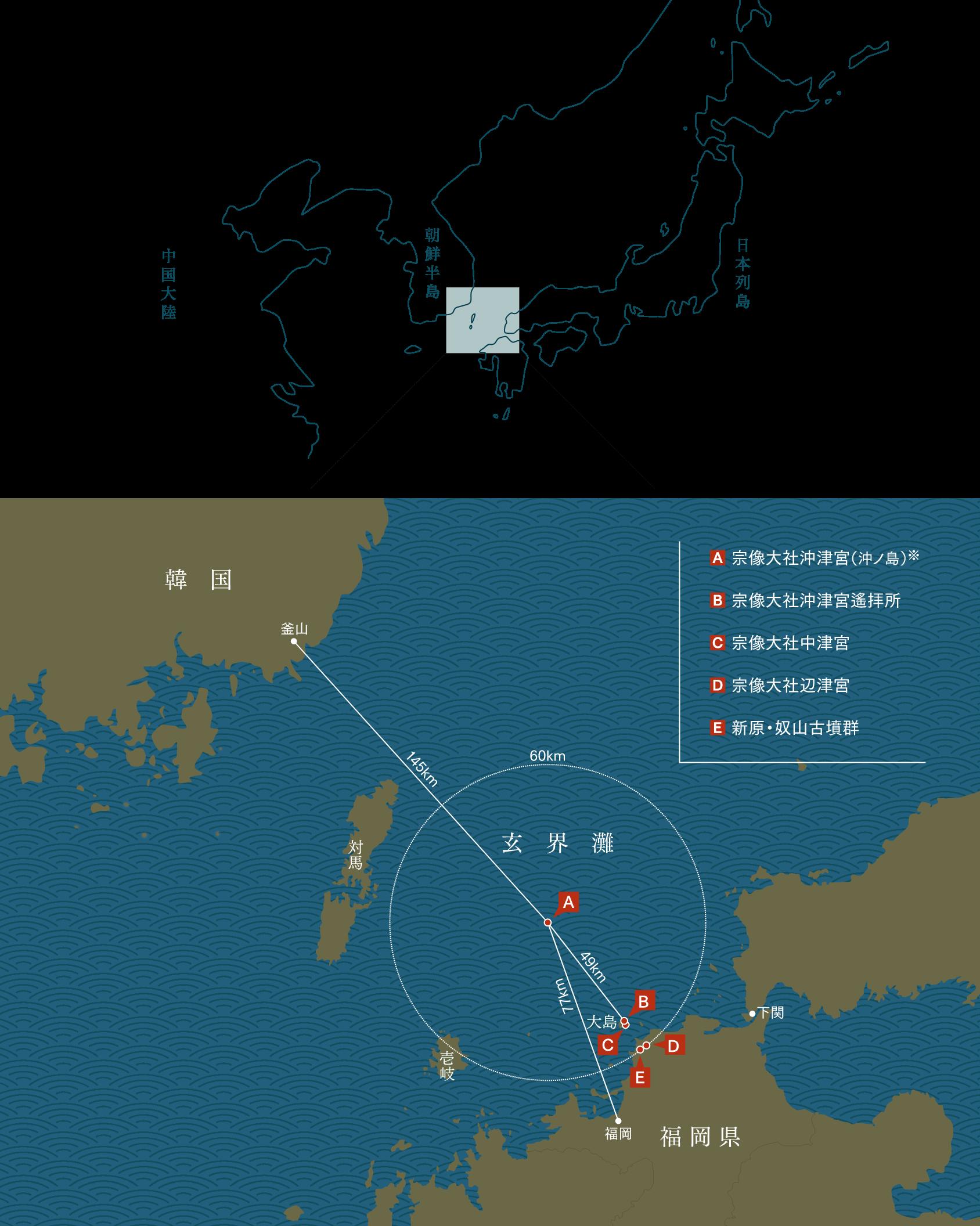 「神宿る島」宗像・沖ノ島と関連遺産群の画像 p1_36